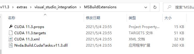 BuildCustomizations