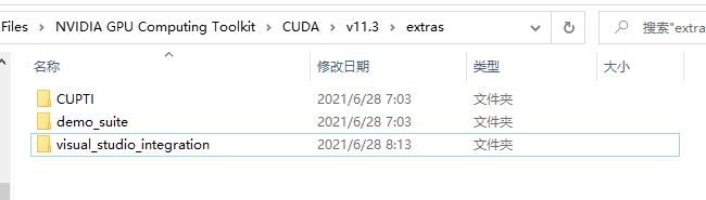 visual_studio_integration