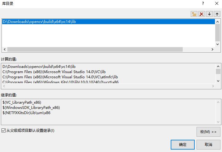 添加build\x64\vc14\lib